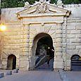 La Puerta de la Granada