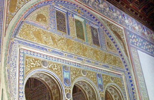 Alcázar palace walls